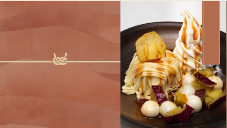 唐芋のモンブラン白玉