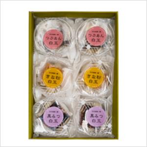 【送料込】白玉甘味小鉢4種12個入商品画像